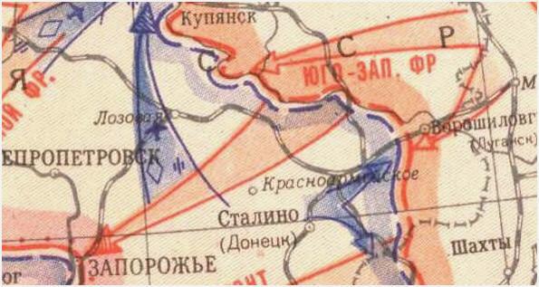 Июнь 1943 г